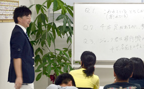 lecturer_photo02